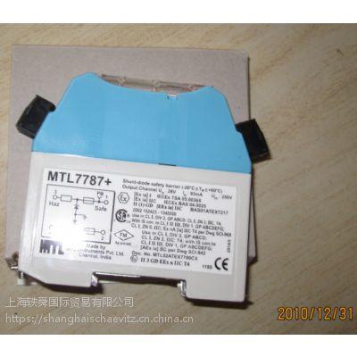 新品现货供应MTL显示器