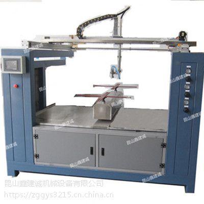 鑫建诚xjc-3.0三轴自动喷漆机 专业生产