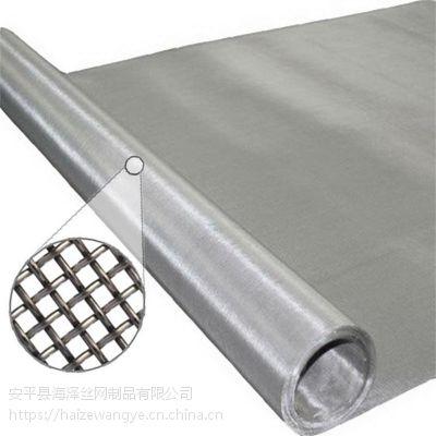 长期销售不锈钢密纹网 涂膜机过滤网 塑料溶体过滤网