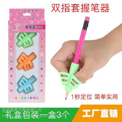 厂销新品特价11187写字纠正器双指套一秒定位幼儿童握笔器创意文具礼品