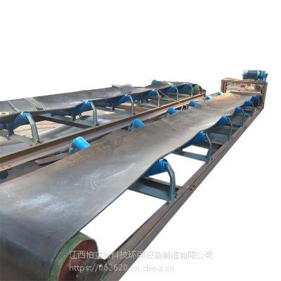厂家直销匀速进料江西石城bolisong/柏立松TD-75皮带输送机 工业、农业、煤矿场用带式输送机