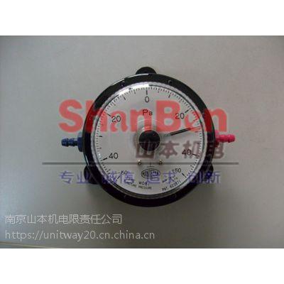供应山本电机MANOSTAR株式会社微差压计W081系列,13357802032刘先生