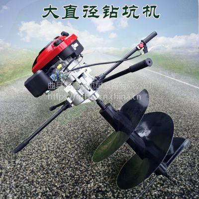 小型便携式打孔机 大马力植树挖坑机 手持式打坑机富兴报价