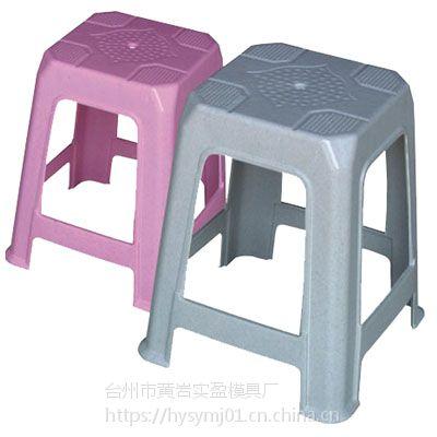 黄岩模具生产塑料凳子模具实盈专业制造