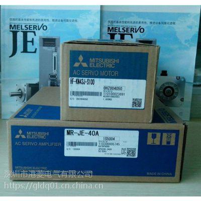 三菱伺服电机东台总代理|MR-JE-40A|三菱伺服电机参数设置