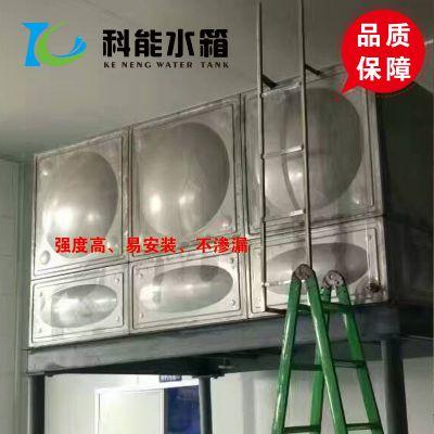 方形焊接式冲压板水箱 量大价优 德州科能食品级 S304材质不锈钢水箱