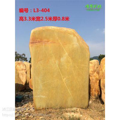峰景园林出售各种规格园林石,黄腊石
