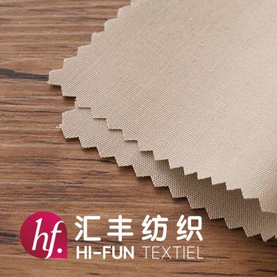 郑州工作服面料|时尚首先|工厂直营
