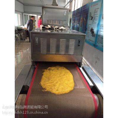 济南隧道式微波五谷杂粮低温烘焙设备