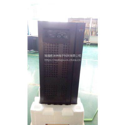 供应厂家直销力威系列高频UPS电源10-20KVA 15KVA 质量稳定价格优惠