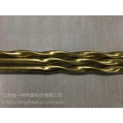 江苏信一换热器出售大批量-黄铜/紫铜螺旋扁管www.xy-he.cn