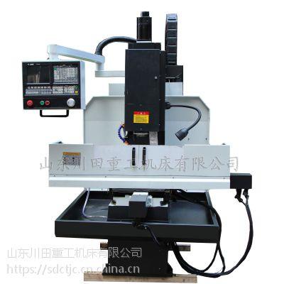 厂家批发小型机床XK7124数控铣床铣、钻孔、攻丝经济实用