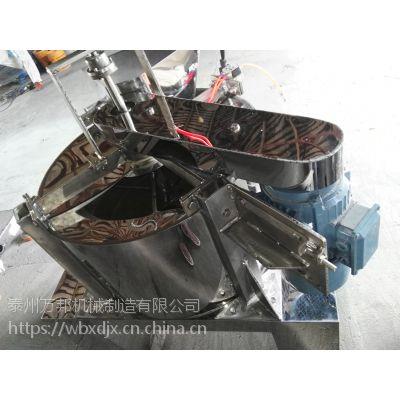 工厂直销鑫万邦SSPT1000全不锈钢自动化芝麻离心脱水甩干机