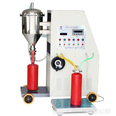 豪日供应GFM型灭火器干粉灌装机一套灌装速度介绍