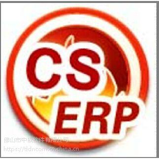 钮扣行业ERP软件管理系统