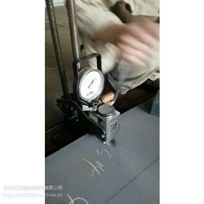 无锡NM400 耐磨板 现货库存
