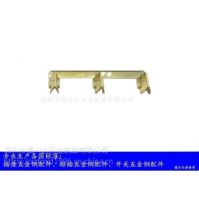工业插座五金铜片 国标 美规 法规 欧规 英规 德规 澳规 日规等