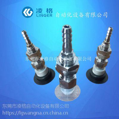 妙德薄型真空吸盘PATK-30-N气动元件机械手配件特价
