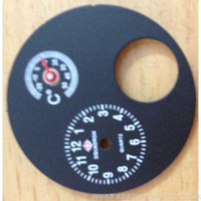 供应手表温度计指南北针机心表面