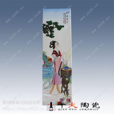 千火陶瓷 景德镇人物瓷板画 手绘人物瓷板画定做