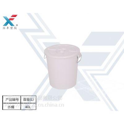 塑料水桶 家居日用桶 多功能水桶 生产水桶