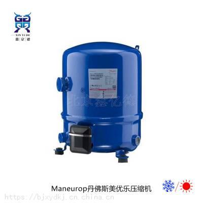 丹佛斯美优乐MT160HW4DVE食品冷干机制冷机压缩机