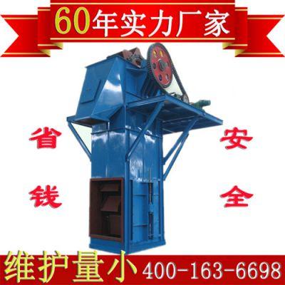 鹤壁通用NE型斗式提升机 电厂斗式提升机常选品牌 专业厂家定制 质量可靠