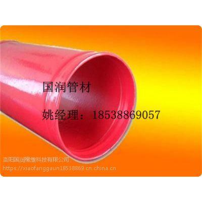 PE消防管参数及连接方式简介-国润管材 环氧树脂