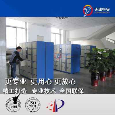 天瑞恒安 TRH-HY-120智能储物柜,电子储物柜