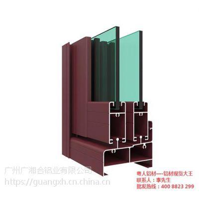 粤人铝材(在线咨询)、阳江铝合金推拉窗、88系列铝合金推拉窗