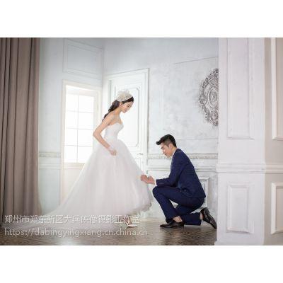 郑州东区婚纱摄影工作室之大兵映像