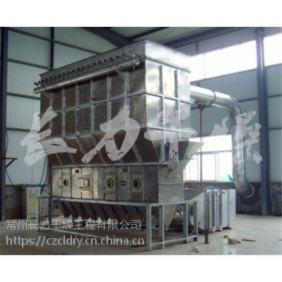 XF系列低温真空干燥机 长力推荐