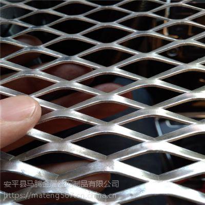 安平县装饰钢板网厂 吊顶 隔断 钢板网厂 鱼磷孔 可定做