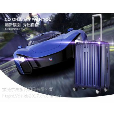 广东 铝框行李箱厂家 定制批发
