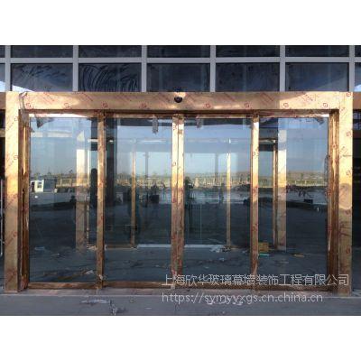 上海杨浦区自动门感应门制作维修门禁制作安装维修