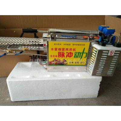 温室专用高效率烟雾机 汽油烟雾机批发