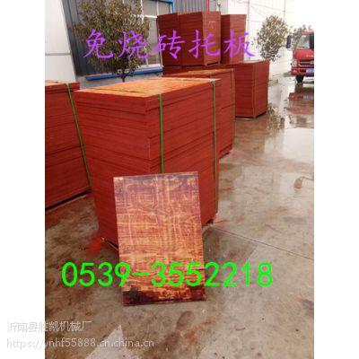 砖机托板竹胶板价格