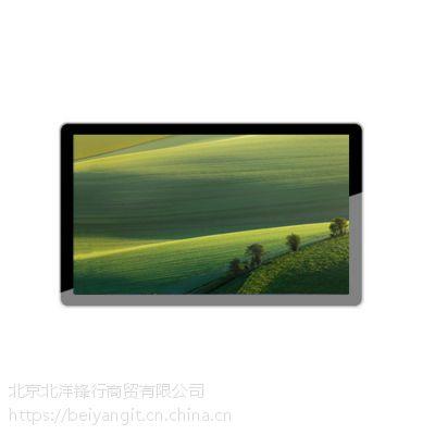 北京厂家直销32寸触摸显示器,高品质显示器