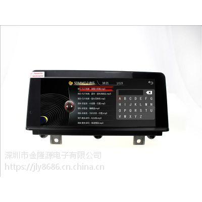龙裔智能导航车机宝马3系专用高清大屏蓝牙GPS车载DVD导航一体机