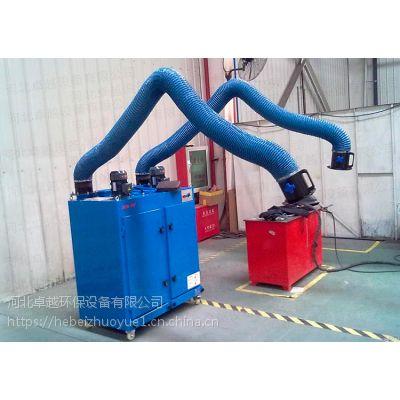 卓越环保焊烟除尘器使用广泛