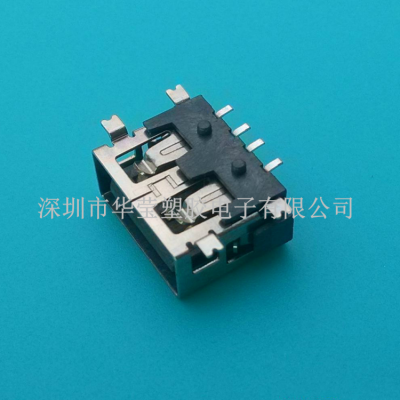 供应USB AF短体10.0全贴卷边/无卷边H=6.3/6.8黑胶