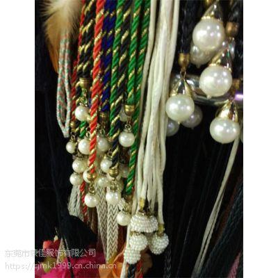 珍珠吊坠手编皮革绳带头饰腰饰