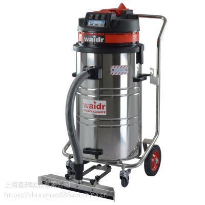 车间用吸尘机 可以移动式工业用吸尘设备 威德尔WX-3078P推吸式