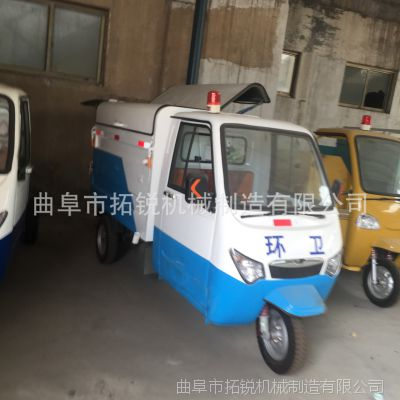 临漳水泥搅拌运输车 拓锐个体运输混凝土专用搅拌车