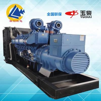600千瓦玉柴柴油发电机价格 600KW玉柴发电机报价