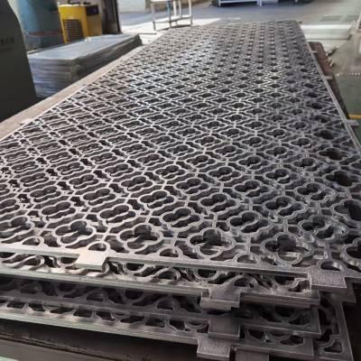 【厂家直销 】异形雕花铝单板 中庭镂空铝天花铝单板