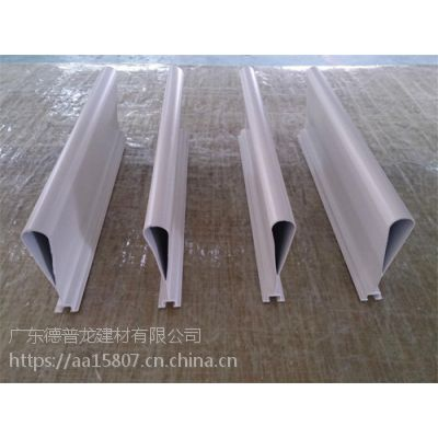 铝挂片 铝合金挂片工程 铝挂片板