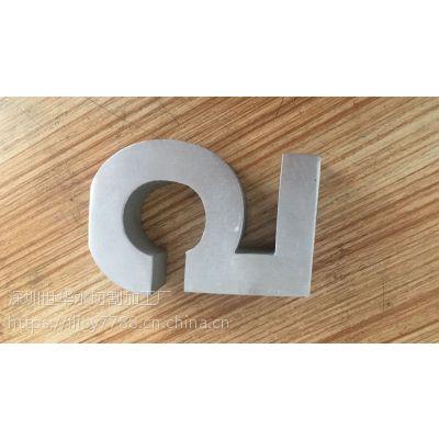 深圳水切割铜字铝字铁字不绣钢字加工