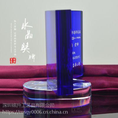 教师节送恩师精美摆件 书本工艺品 水晶奖牌厂家定制 深圳