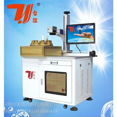 东莞台谊供应PVC管材喷码机激光打标设备